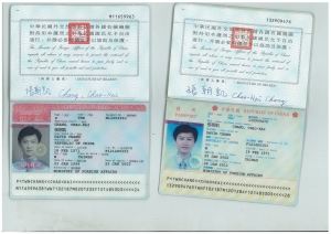 Passport 96 to 2012