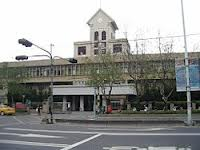 New Taipei District Court